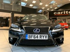 LEXUS IS 300H EXECUTIVE EDITION - 1644 - 3