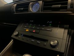 LEXUS IS 300H EXECUTIVE EDITION - 1644 - 33